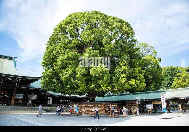 Prayer Tablet Japan Stock Photos & Prayer Tablet Japan Stock Images - Alamy