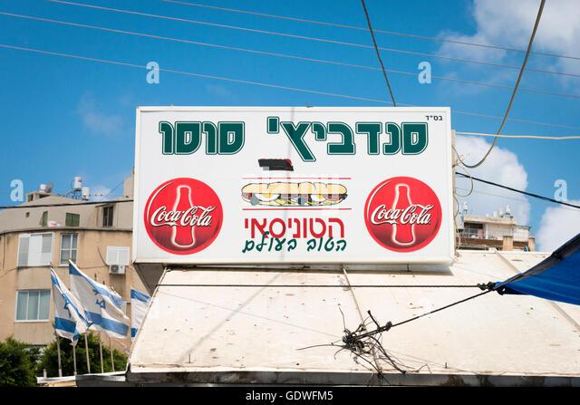 Al Qahirah Food Truck