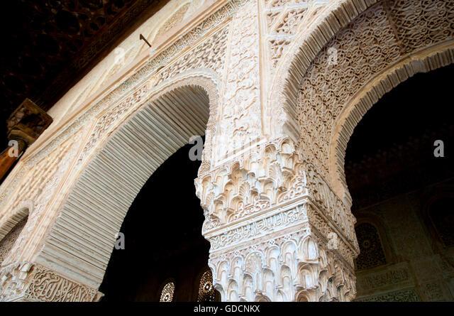 arabesque arches and pillars - photo #2