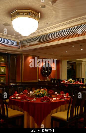 Banqu stock photos images alamy