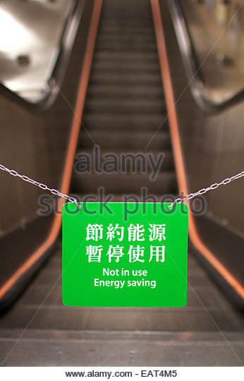 Green Energy China Stock Photos Amp Green Energy China Stock