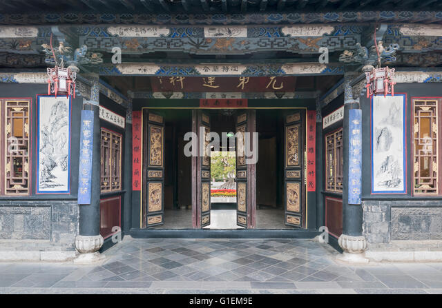 Carved doors and courtyards Zhu Weiqing house Jianshui Ancient Town Yunnan Province & Ornate Qing Dynasty Doors Stock Photos \u0026 Ornate Qing Dynasty Doors ...