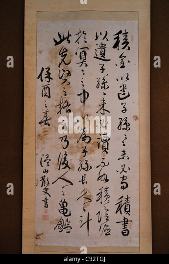 Hanging Scroll Stock Photos Hanging Scroll Stock Images