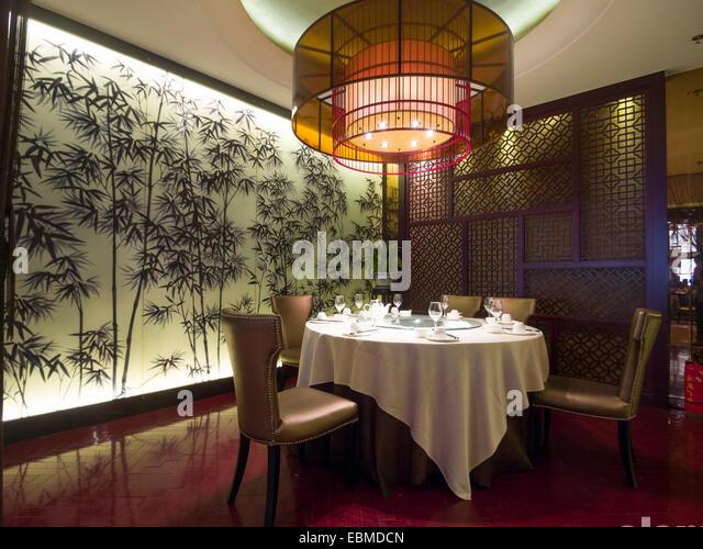 Chinese Restaurant Interior Stock Photos Chinese
