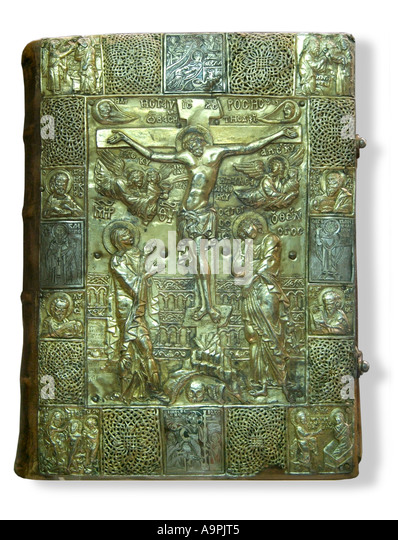 Vintage Leather Look Jeremiah Verse Bible Book Cover Large: Old Bible Cover Stock Photos & Old Bible Cover Stock