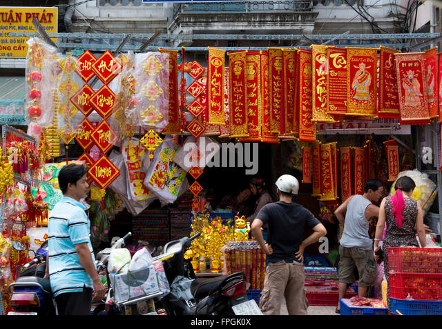 Decorations hanoi stock photos decorations hanoi stock for 26 january decoration