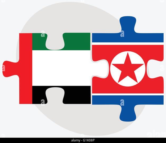 United Arab Emirates Korea North Flags Stock Photos United Arab - north flags