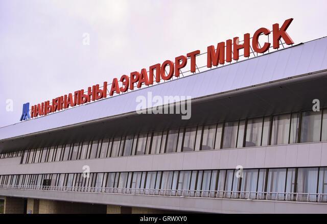 Minsk International Airport Hotel