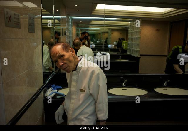 Bathroom Attendant toilet attendant stock photos & toilet attendant stock images - alamy