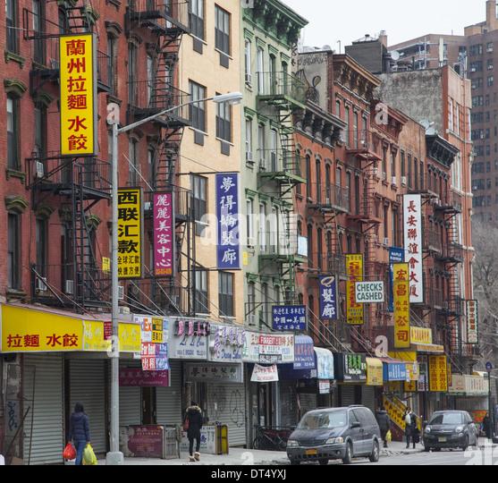 Apartment Buildings In Manhattan: Apartment Buildings Chinatown Manhattan New Stock Photos