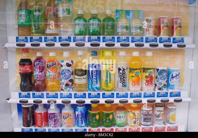 japan vending machine drinks