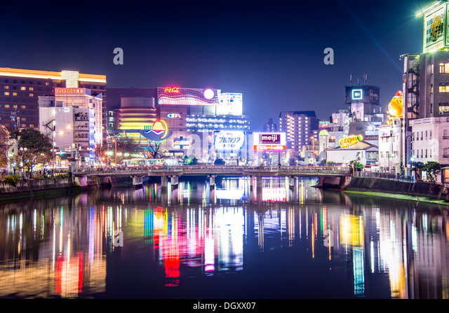Fukuoka Stock Photos & Fukuoka Stock Images - Alamy - photo#40