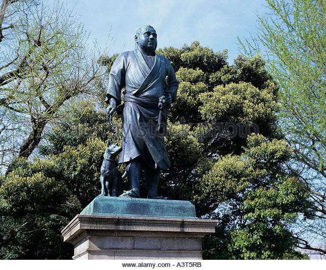 saigo takamori Saigo takamori sa narodil 23 januára 1828 v prefektúre sacuma ako syn  samuraja nižšej triedy po intenzívnom vojenskom a náboženskom tréningu v.
