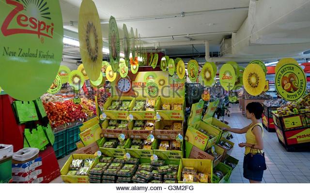 Kiwi fruit cut in half close up - Zespri Stock Photos Amp Zespri Stock Images Alamy