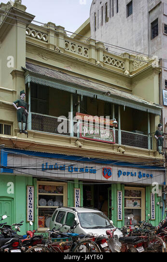 Popli bros, sports store, trichy, tamil nadu, india, asia - Stock Image