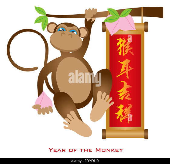 Monkey Peach Stock Photos & Monkey Peach Stock Images - Alamy