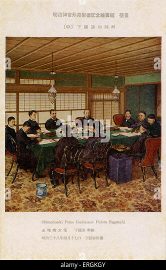 Shimonoseki Japan  City new picture : Treaty of Shimonoseki, Japan. The Treaty of Shimonoseki, signed 17 ...