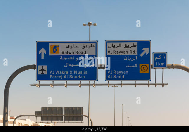 Doha Airport Stock Photos & Doha Airport Stock Images  Alamy. Osiris Signs. Someone Signs. Type 1 Diabetes Signs Of Stroke. Rain Garden Signs. Quadrilateral Signs Of Stroke. Creative Shop Signs. Visual Representation Signs. Syndrome Symtoms Signs