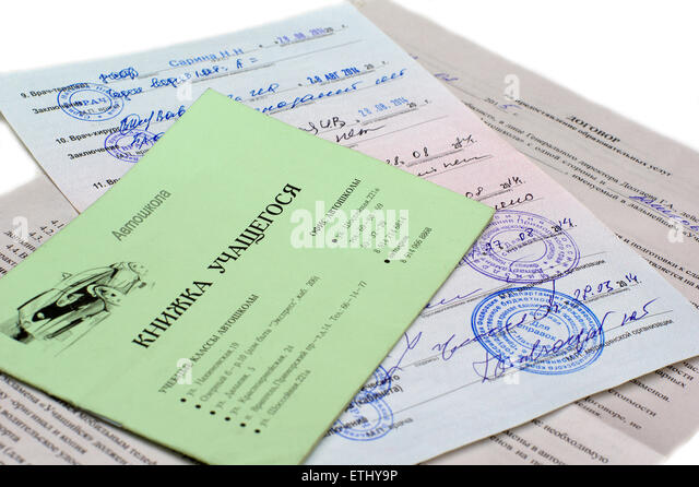 Medical Certificate Stock Photos & Medical Certificate Stock