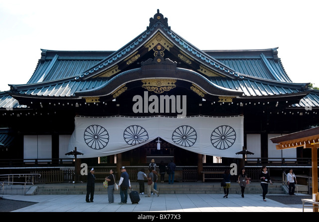 Chiyoda Stock Photos & Chiyoda Stock Images - Alamy