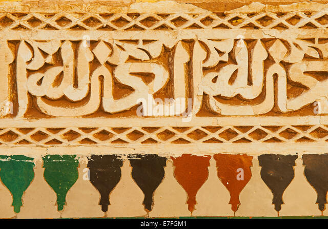 meknes buddhist singles In one of the earliest sources, ibn sa'd's kitab al-tabaqat al-kabir, there are numerous verbal descriptions of muhammadone description sourced to ali ibn abi talib is as follows.