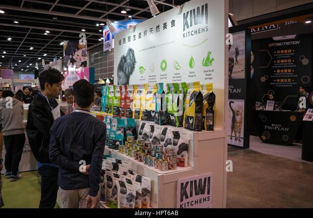 Exhibition Booth Rental Hong Kong : Exhibition booth stock photos