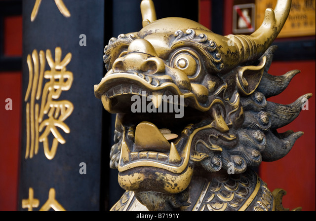 Guardian Dragon Stock Photos  U0026 Guardian Dragon Stock