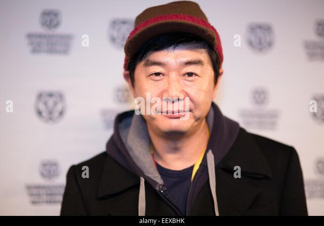 Jin Jang Stock Photos & Jin Jang Stock Images