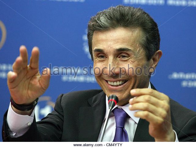 Stock Photo - epa03418390 Bidzina Ivanishvili, Georgian billionaire and leader of the opposition Georgian Dream party gestures during a post-election press ... - epa03418390-bidzina-ivanishvili-georgian-billionaire-and-leader-of-cm4yty