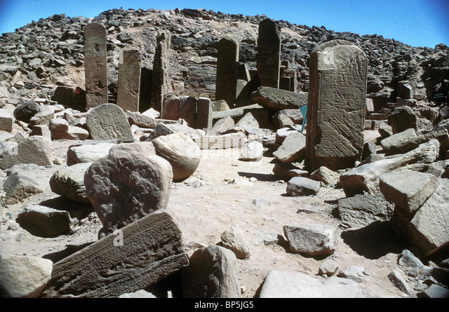sinai dating site Explore biblical archaeological evidence for the location of mt sinai  at the traditional site of mt sinai on  a jewish tradition dating to at least 250.