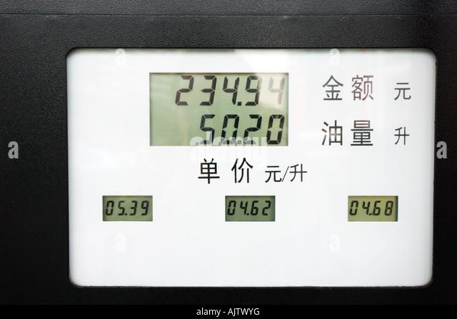 fuel dispensers stock photos fuel dispensers stock images alamy. Black Bedroom Furniture Sets. Home Design Ideas