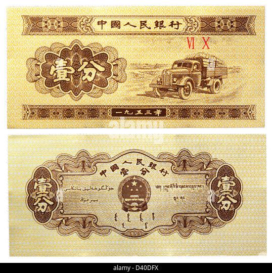 1-fen-banknote-truck-china-1953-d40dfx.jpg