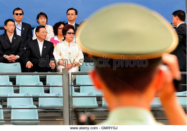 Wukesong Baseball Field Stock Photos & Wukesong Baseball ...