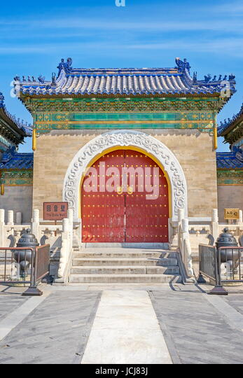 Temple of Heaven (Tian Tan), UNESCO, Beijing, China - Stock Image
