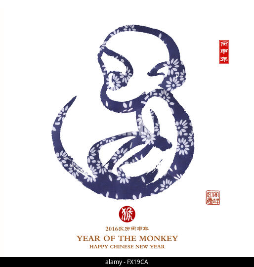 Japanese Art Monkey Stock Photos & Japanese Art Monkey ...