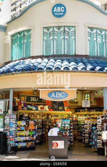 Abc Store Stock Photos Amp Abc Store Stock Images Alamy