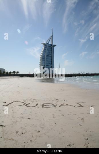 Saudi arabia hotel stock photos saudi arabia hotel stock for The burg hotel dubai