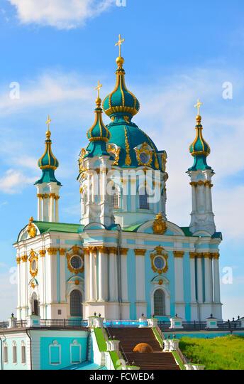 Andriyivskyy descent stock photos andriyivskyy descent stock images alamy - Office depot saint priest ...