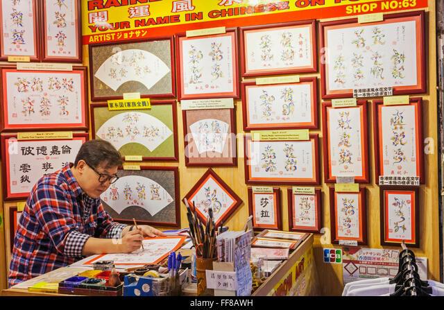 Stanley Market Stock Photos Stanley Market Stock Images