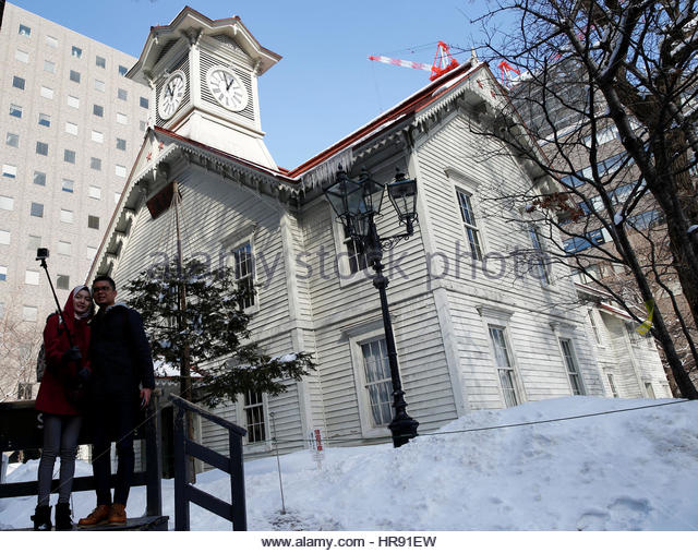 Sapporo Clock Tower Stock Photos & Sapporo Clock Tower Stock Images - Alamy