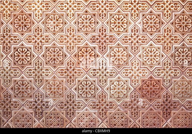 Arabic Pattern Stock Photos amp Images