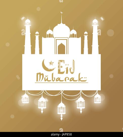 Eid mubarak calligraphy stock photos