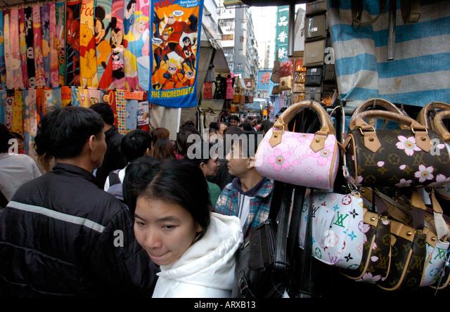 prada black purse leather - Fake Brands Stock Photos \u0026amp; Fake Brands Stock Images - Alamy