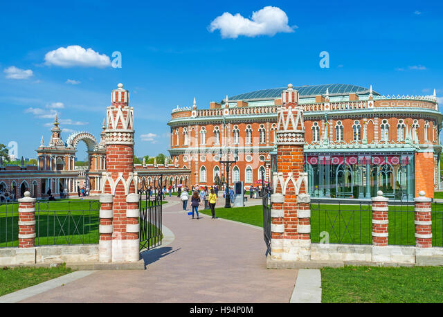 The Kitchen Quarters (Bread House) Of Tsaritsyno Royal Estate Surrounded By  Decorative Fence With