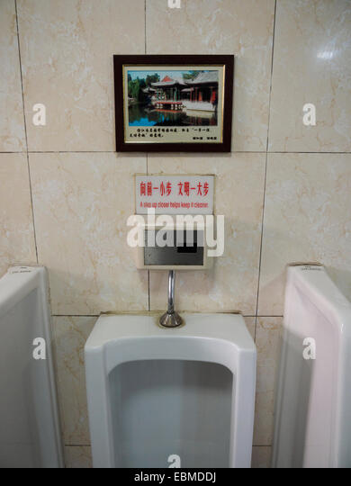 Urinal In Mens Toilet Stock Photos Amp Urinal In Mens Toilet