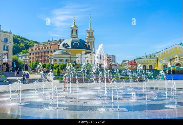 Fountain In Kiev Stock Photos Fountain In Kiev Stock Images Alamy