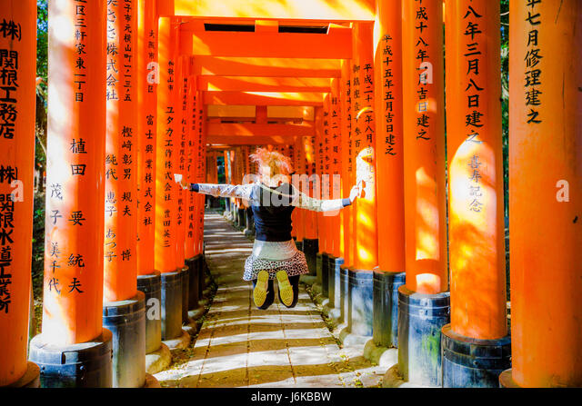 Tourist at Fushimi Inari - Stock Image