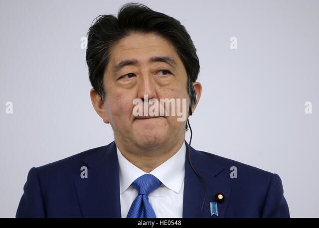 Address by prime minister shinzo abe at the opening - Prime minister office postal address ...