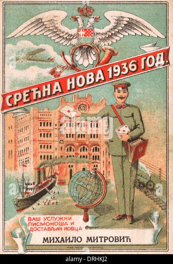Post Office Travel Card Forgotten Pin