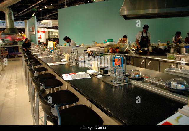 Sushi bar conveyor stock photos sushi bar conveyor stock for Food bar menu birmingham
